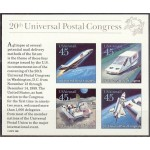 NSVL - kosmos, EXPO ´89 1989, **