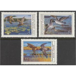 NSVL - linnud, pardid 1990, **