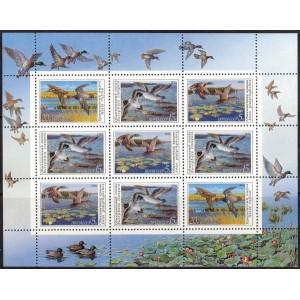 NSVL - linnud, pardid 1990, väikepoogen **