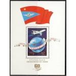 NSVL - lennukid 1979, **