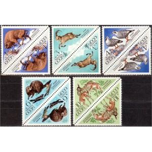 NSVL - loomad ja linnud 1973, paarides **