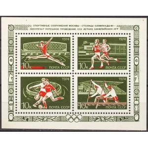 NSVL - olümpialinn Moskva 1980, **