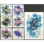 NSVL - loomad ja linnud 1973, **