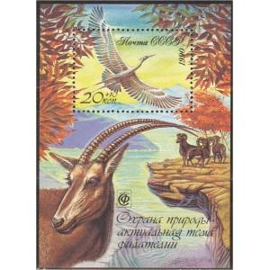 NSVL - loomad ja linnud 1990, **