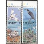 Hong Kong - linnud 1997, **