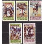 Kesk-Aafrika Vabariik - Moskva 1980 (I), **
