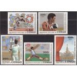 Kongo - Lake Placid 1980 olümpia, **