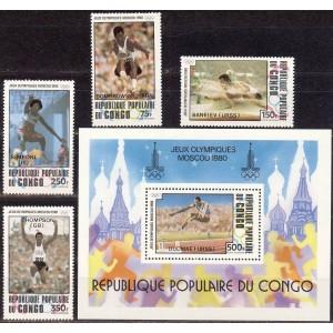 Kongo - Moskva 1980 olümpia, ületrükk **