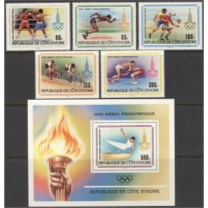 Cote D´Ivoire - Moskva 1980 olümpia (I), **
