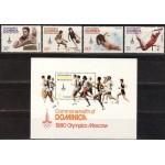 Cote D´Ivoire - Moskva 1980 olümpia, **