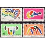 Nevis - Barcelona 1992 olümpia, **