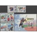 Kampuchea - sportmängud 2000, MNH