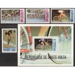 Suriname - Moskva 1980 olümpia, **