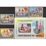 Ülem-Volta - Moskva 1980 olümpia, **