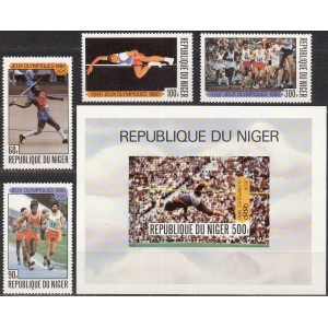 Niger - Moskva 1980 olümpia (II), **