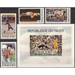 Niger - Moskva 1980 olümpia, ületrükk **