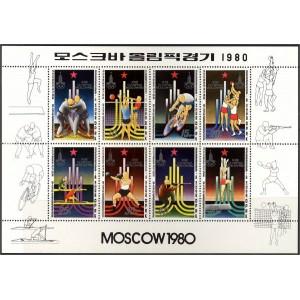Põhja-Korea - Moskva 1980 (IIA), väikep. **
