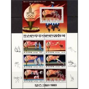 Põhja-Korea - Moskva 1980 olümpia (III), **