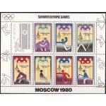 Põhja-Korea - Moskva 1980 olümpia, väikep. **