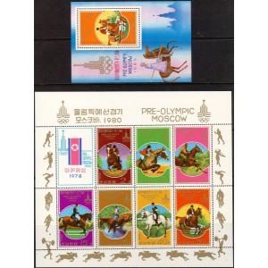 Põhja-Korea - Moskva 1980 olümpia (I), **