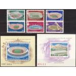 Rumeenia - Moskva 1980 olümpia (I), **
