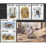 Ülem-Volta - linnud 1975, **
