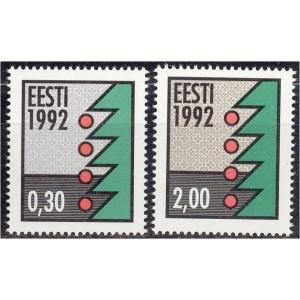 Eesti - jõulud 1992 (fluorest. paber), **