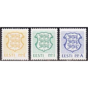 Eesti - 1992 Eesti vapp II, **