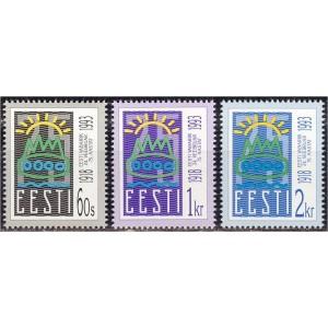 Eesti - 1993 Eesti Vabariik 75, **