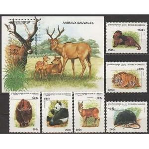 Kampuchea - loomad 1999, **