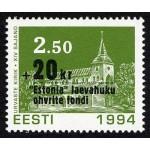 """Eesti - 1994 """"Estonia"""" laevahukk ületrükk, **"""