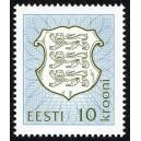 Eesti - 1993 Eesti vapp, 10 krooni, **