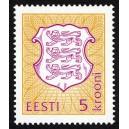 Eesti - 1993 Eesti vapp, 5 krooni, **