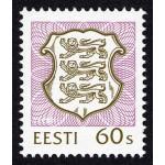 Eesti - 1993 Eesti vapp 60s, **