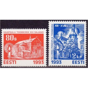 Eesti - 1993 Jõulud, Toomkirikud, **