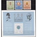 Eesti - 1994 125 aastat Eesti üldlaulupidusid, **