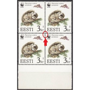 Eesti - 1994 Lendorav 3 kr, lühike hammas nelik **
