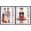 Eesti - 1994 rahvariided Jämaja ja Mustjala, **