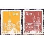 Eesti - 1995 Jõulud - kirikud, **