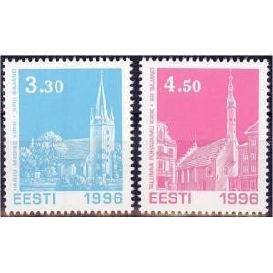 Eesti - 1996, jõulud - kirikud, **