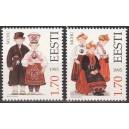 Eesti - 1995 rahvariided Muhu, **