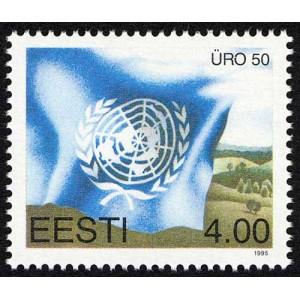 Eesti - 1995 ÜRO 50, **