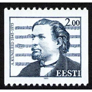 Eesti - 1995 Kunileid, 150. sünniaastapäev, **