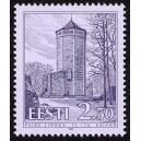 Eesti - 1995 Paide linnus, **