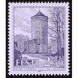 Eesti - 1996 Paide linnus, **