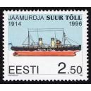 Eesti - 1996 jäälõhkuja Suur Tõll, **