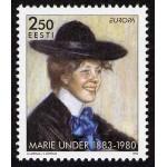 Eesti - 1996 Europa - Marie Under, **