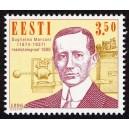 Eesti - 1996 G.Marconi 100 a raadiosidet, **