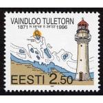 Eesti - 1996 Vaindloo tuletorn, **