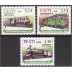Eesti - 1996 Rongid, 100 aastat raudteed, **